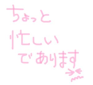 Cocolog_oekaki_2008_09_17_21_19