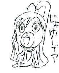 Jyoyugoa004_3