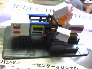 Image871_2