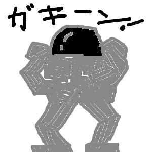 Cocolog_oekaki_2010_01_19_22_34